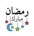 arabic calligraphic lettering ramadan mubarak vector image