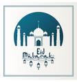 blue frame with circular background eid mubarak vector image