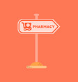 flat icon on background pharmacy sign vector image vector image