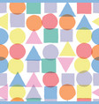 geometric shapes kaleidoscope mosaic vector image vector image