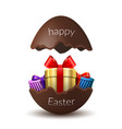 gift box happy easter egg surprise broken vector image vector image