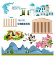 greece set collection architecture and symbols vector image