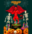 halloween party banner with devil and potion vector image vector image