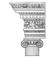 ionic order classical orders of classical vector image vector image