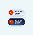 made in china sign in two color styles vector image