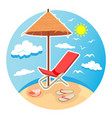 summer time design4 vector image vector image