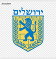 Emblem of city of israel
