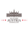 Independence Day Austria vector image vector image