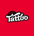 logo tattoo studio image vector image
