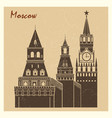moscow kremlin grunge postcard design vector image vector image
