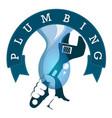 plumber symbol design vector image vector image