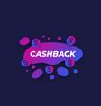 cashback offer money refund design vector image vector image