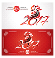 Chinese new year greeting cards with rooster vector image vector image