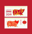 creative chinese new year 2019 banner year of the vector image vector image