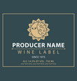 label for wine with the sun and the moon vector image vector image