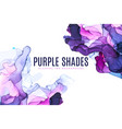 purple and pink shades wet ink background vector image vector image