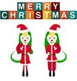 Snake Santa Claus vector image vector image