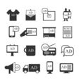 advertisement media icons advertising ribbon vector image vector image