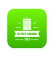 award office icon green vector image vector image