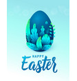 happy easter card big 3d nature egg with spring vector image vector image
