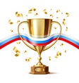realistic golden trophy cup russian flag vector image vector image