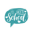 vintage welcome back to school label vector image