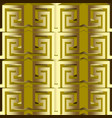 3d geometric modern greek seamless pattern vector image vector image
