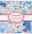beautiful romantic background vector image vector image
