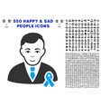 gentleman with mourning ribbon icon with bonus vector image vector image