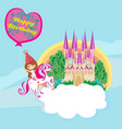 girl on a unicorn - birthday card vector image vector image