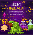 halloween holiday greeting card with potion bottle vector image vector image