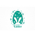 happy easter day leaves and egg design vector image vector image