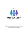 islamic logo design mosque logo template muslims vector image