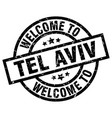 welcome to tel aviv black stamp vector image vector image