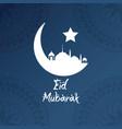 blue color background geometric arabic ornament vector image