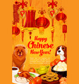 chinese new year yellow dog greeting card vector image