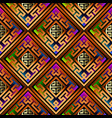 colorful ornamental geometric greek seamless vector image vector image