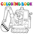 coloring book excavator operator theme 1 vector image vector image
