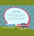 japan travelling advertisement banner template
