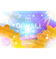 sale banner diwali festival of lights with special vector image