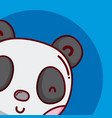 cute and lovely animal vector image