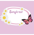 cute frame design vector image
