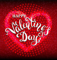 happy valentines day flare background vector image vector image