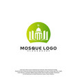 islamic logo design mosque logo template muslims vector image
