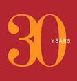 thirty years symbol thirtieth birthday emblem vector image vector image