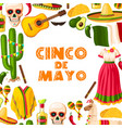 cinco de mayo festive card of mexican fiesta party vector image vector image