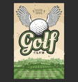 golf club poster with winged sport ball vector image vector image