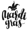 hand-written phrase mardi gras vector image