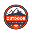 outdoor nature expedition vintage isolated badge vector image vector image