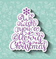 christmas card with wishes vector image